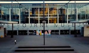 melbourne museum (1)